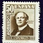 segell salamanca