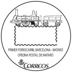 Matasegell turístic - Mataró